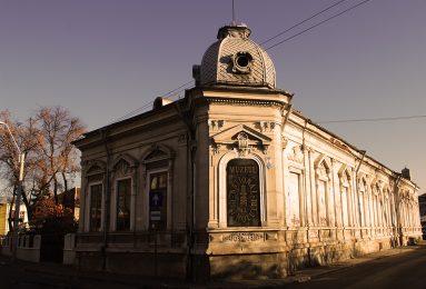 National-Petroleum-Museum