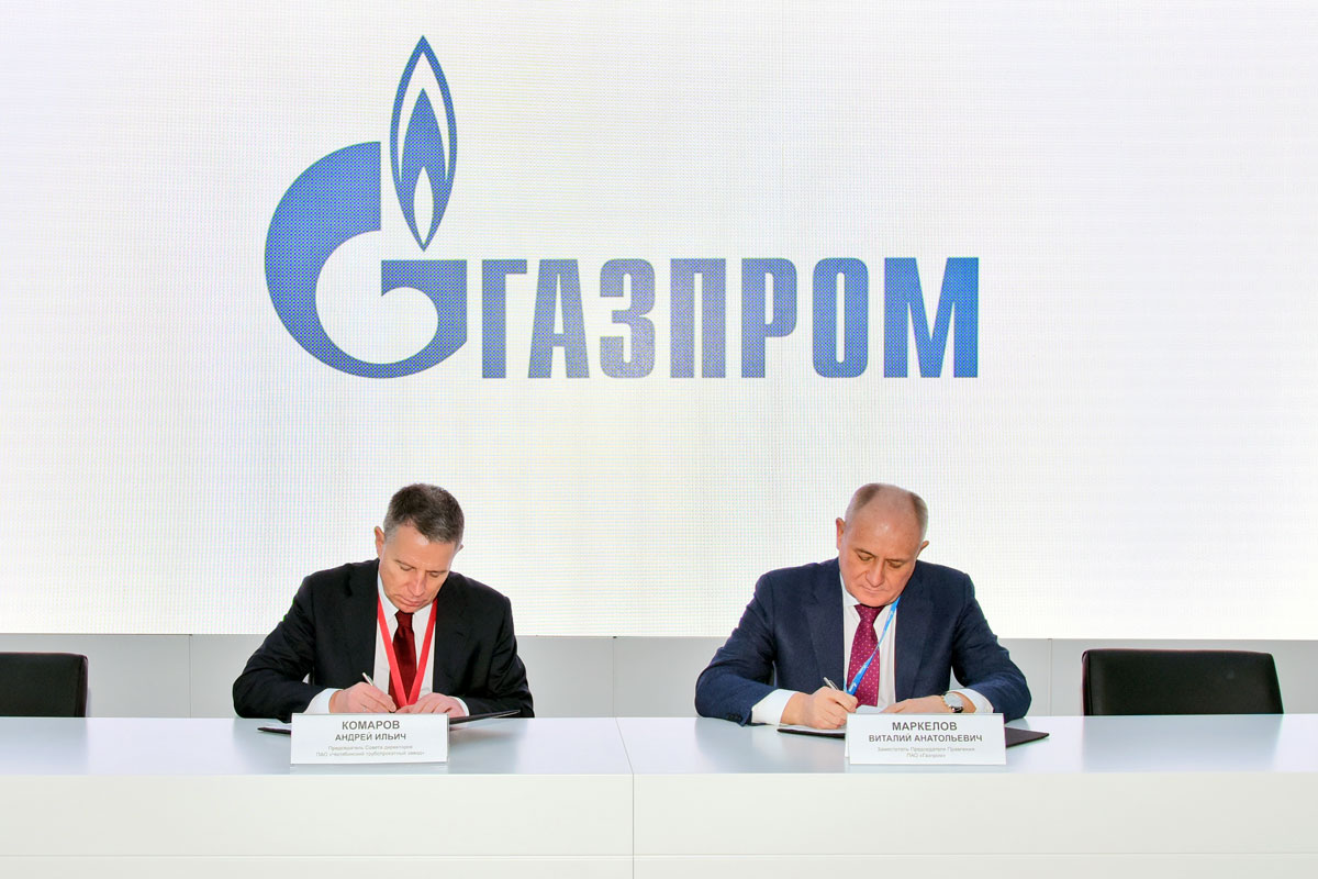 Gazprom-and-ChelPipe-to-produce-pipes-for-offshore-projects