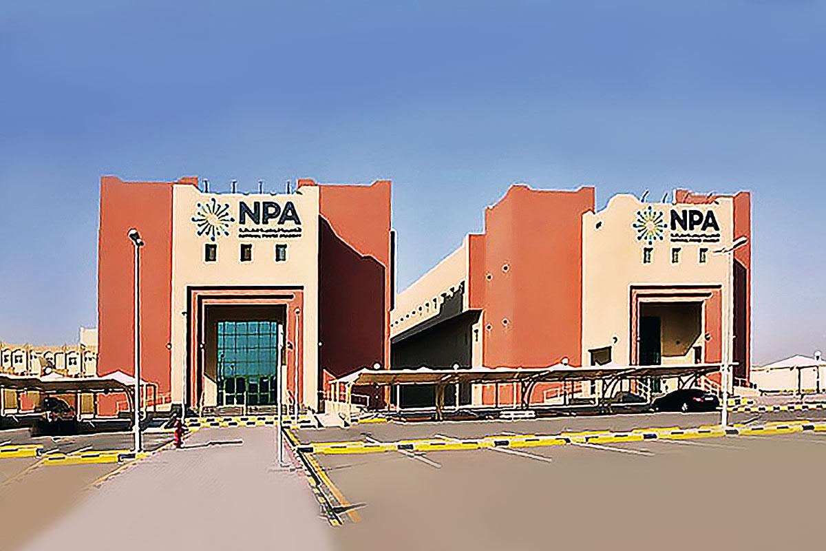Saudi Aramco to establish the National Power Academy