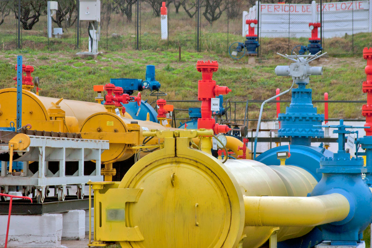 Photo of NAMR Order to establish the new natural gas reference price
