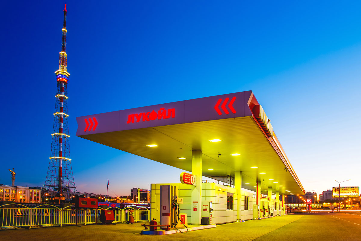 Lukoil-initiates-discussion-on-non-financial-reporting