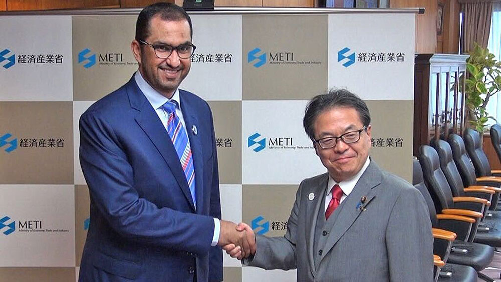ADNOC-to-expand-relationships-with-Japans-energy-sector