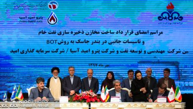 Photo of Iran's PEDEC seals deal for construction of 10mn barrels crude oil storage tanks