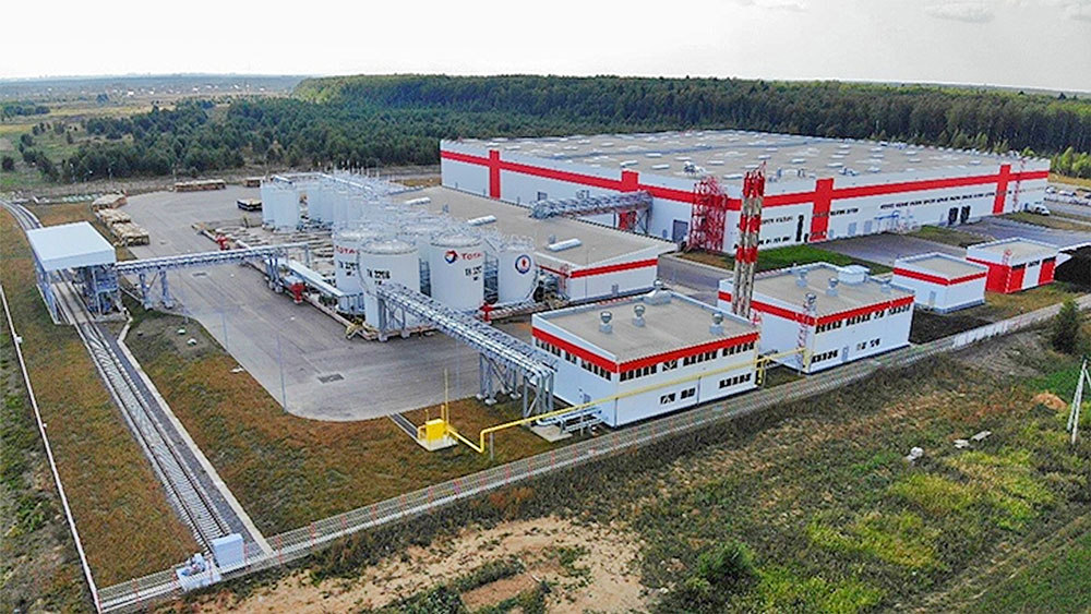 Total-opens-its-new-state-of-the-art lubricants oil blending-and-production-plant