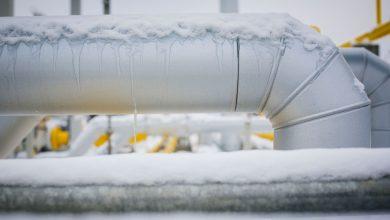 Photo of Romania's OMV Petrom new gas discovery in Oltenia region