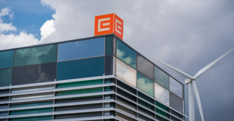 CEZ-Launches-Market-Test-to-Divest-its-Assets-in-Romania