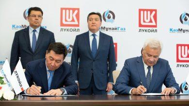 Photo of LUKOIL – KazMunayGas Agreement on Joint Studies