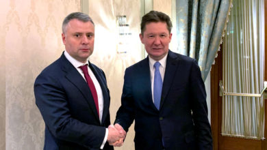 Photo of 5-Year Agreement Between Gazprom and Naftogaz