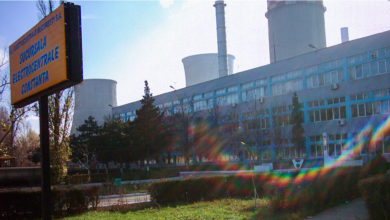 Photo of Reorganization of CET Constanta, Model of Best Practice for Local Thermal Power Plants