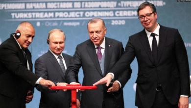 Photo of Turkey launches TurkStream