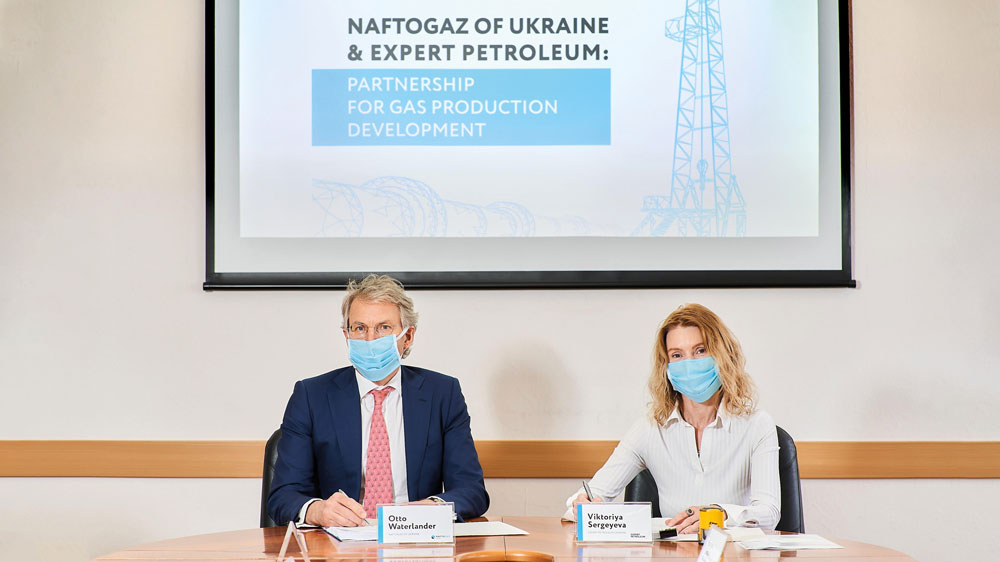 Naftogaz-Signs-Contract-with-Expert-Petroleum-to-Increase-Gas-Production-on-Depleted-Fields