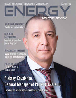 Cover_March2019-EIR-smal-size