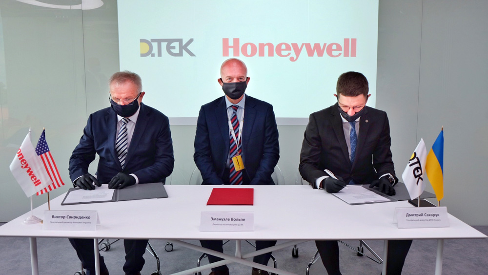 Honeywell-and-DTEK-to-Build-Ukraine-First-Grid-scale-Energy-Storage-System