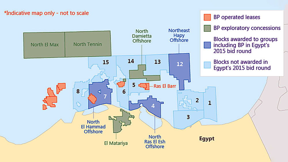 New Gas Discovery in North El Hammad Offshore Egypt