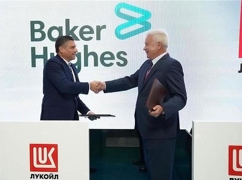 Baker-hughes-Lukoil