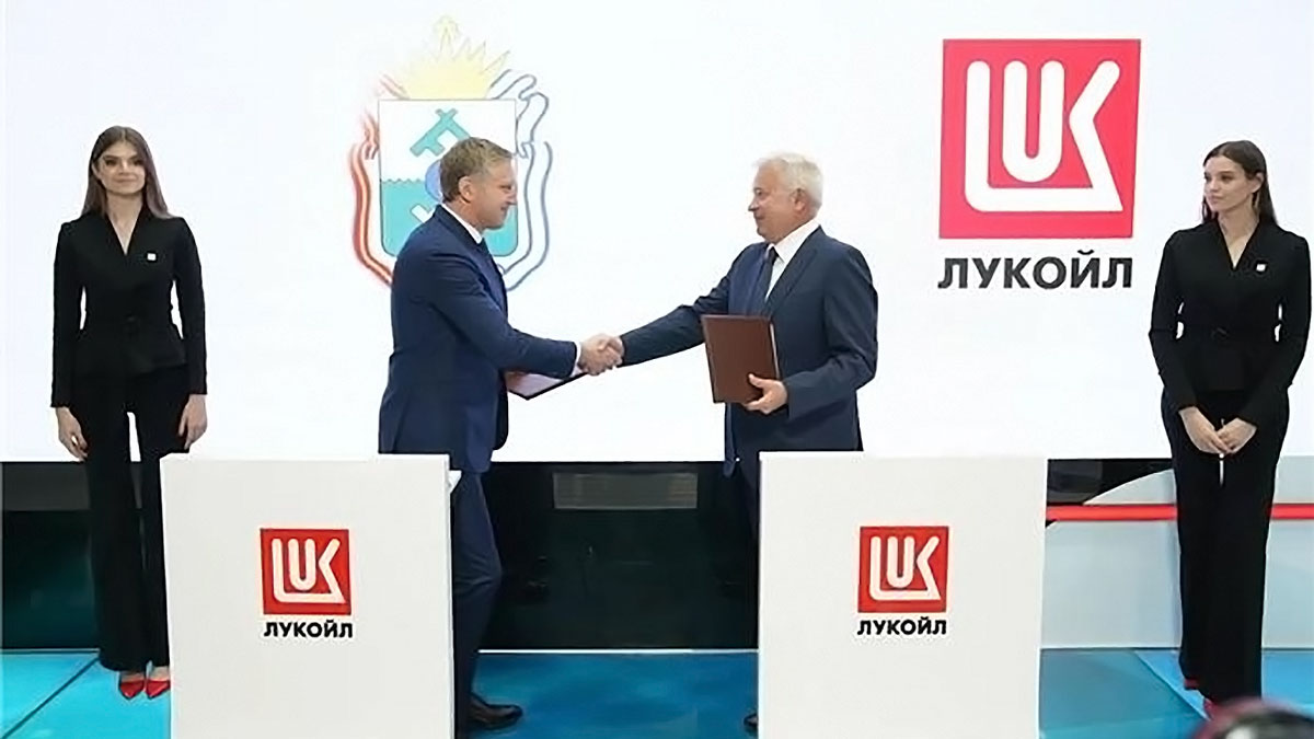 SPIEF-2021-LUKOIL-Cooperation-Agreements-to-Boost-Energy-Transition